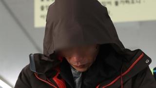 경찰, 진주 아파트 방화살인범 구속영장 신청