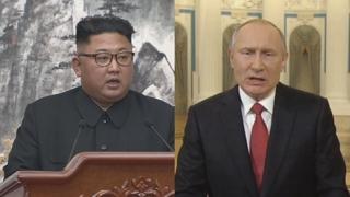 "WP ""북러 회담, 상징성 커도 구체적 성과 작을 것"""