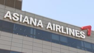 아시아나 매각에 항공산업 '31년만에 새 판 짜기'