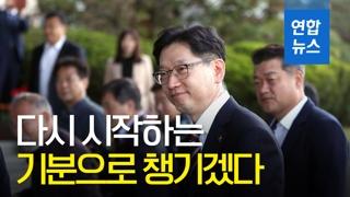 """[영상] 김경수 """"다시 시작하는 기분으로 도정 챙기겠다""""…보석후 첫출근"""