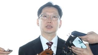 """[녹취구성] 김경수 """"위기를 기회로…최선 다하겠다"""""""