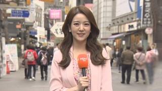 [날씨] 중부 비 오고 선선…남부 맑고 따뜻