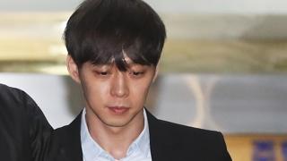'마약 혐의' 박유천 혐의부인…오늘 비공개 2차 출석