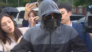 양예원 사진 유포ㆍ추행한 40대…2심서도 실형