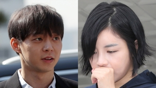 박유천ㆍ에이미ㆍ휘성…연예계 흔드는 '마약 폭로'