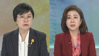 [뉴스1번지] 김경수 보석에 다시 불거진 박 전 대통령 석방론?