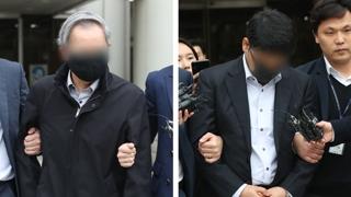 '신생아 사망은폐 혐의' 분당차병원 의사 2명 구속심사