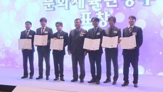 '2019 케이블TV방송대상' 시상식 개최