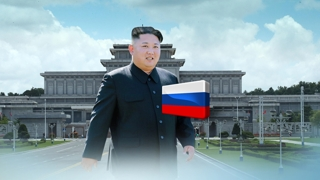 """[속보] 크렘린궁 """"김정은 위원장, 4월 하반기 러시아 방문"""""""
