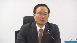 """홍영표 """"한국당, 망언 의원들 퇴출시켜야"""""""