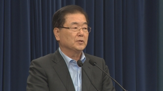 청와대 NSC 개최, 4차 남북정상회담 추진 방향 논의