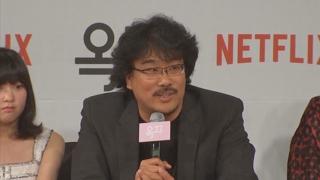 봉준호 신작 '기생충' 칸영화제 경쟁 부문 진출