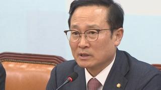 """민주당 """"공수처 당론 불변""""…기소ㆍ수사권 분리 불가"""