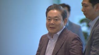 법원 '계열사 고의 누락' 이건희 회장에 벌금 1억원
