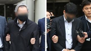 '신생아 사망사고 은폐 의혹' 분당차병원 의사 2명 구속