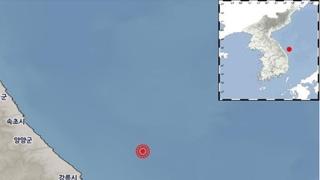 강원 동해시 해역 규모 4.3 지진