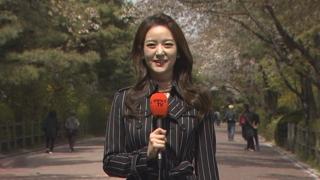 [날씨] 한낮 선선, 서울 18도…주말 맑고 따뜻