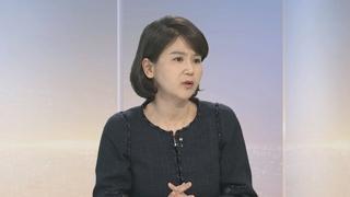 [뉴스현장] 진주 방화살인범 안인득 치밀한 '계획 범행'…처벌 수위는