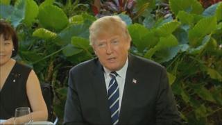 트럼프 미국 대통령, 다음달 25~28일 일본 국빈방문