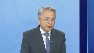 [김대호의 경제읽기] 다시 주목받는 화폐개혁, 필요한 대비책은?