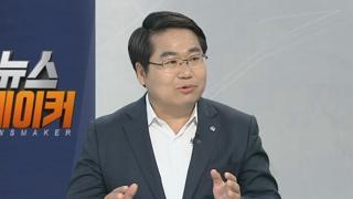 """[초대석] 오세현 아산시장 """"푸드플랜으로 도·농 소득양극화 등 해결"""""""