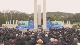 """4ㆍ19 혁명 59주년 엇갈린 메시지…""""평화"""" vs """"법치"""""""