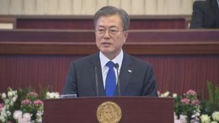 """문 대통령 """"중앙아시아 비핵화 선례는 한반도에 교훈"""""""