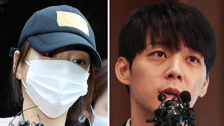 박유천, 마약구매 후 황하나와 오피스텔로…영상확보