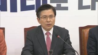 황교안, 5ㆍ18 민주화운동 기념식 참석 검토