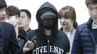 """버닝썬 MD 애나, 영장기각…""""마약유통, 소명 부족"""""""