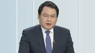 [뉴스초점] 김학의 의혹 '키맨' 윤중천 구속 불발…수사 제동