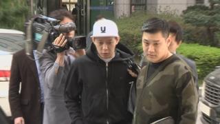 박유천, 마약혐의 거듭 부인…경찰, 황하나와 대질 추진