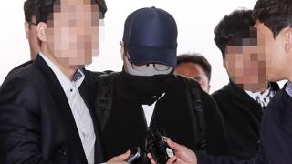 '변종마약 투약' 현대가 3세…구속영장 신청