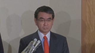 일본 외교청서, 한일관계 '후퇴'…북한엔 유화책