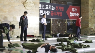 한국당, 패스트트랙 강력 반발…국회 철야농성 돌입