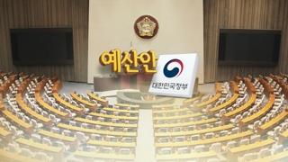 미세먼지 줄이고 경기 떠받친다…추경 6.7조 편성