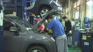 손보사들, 자동차 보험료 또 올린다…이르면 다음 달