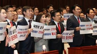 선거제 패스트트랙…본회의 통과까진 '먼길'