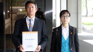 세월호 특조위 'CCTV 조작 의혹' 검찰 수사요청