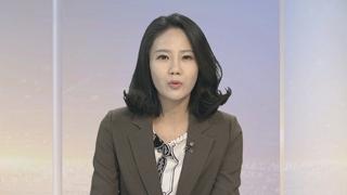 [뉴스현장] 박유천 영장 청구…결정적 증거 마약 '양성'