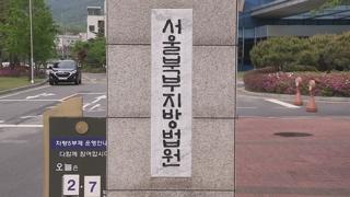'흉기 난동' 50대 심신 미약으로 징역 3년