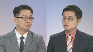 [뉴스현장] 김정은-푸틴 첫 만남…북핵 판도에 변수되나