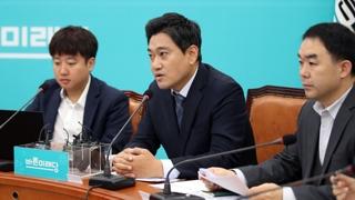 '오신환 변수' 정면충돌…패스트트랙 열차 급제동