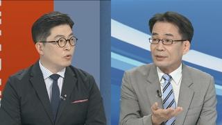 [뉴스워치] 김정은, 북러회담 통해 '하노이 결렬' 돌파구 모색