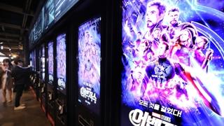 영화 '어벤져스:엔드게임', 개봉 4시간 반 만에 100만 돌파