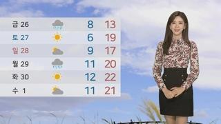 """[날씨] """"내일 우산 챙기세요""""…중부 돌풍ㆍ벼락 주의"""