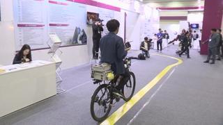 자율주행 자전거ㆍ점자 태블릿PC…세상 바꾸는 IT