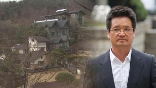 윤중천 오늘 재소환…검찰, 김학의 동영상 촬영시점 확인