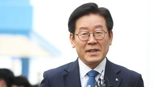이재명 지사 오늘 성남지원서 결심공판