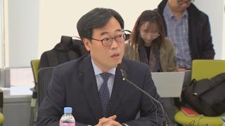 '셀프 후원 의혹' 김기식 전 금감원장 오늘 첫 재판